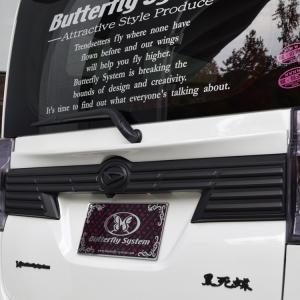 LA600S タントカスタム エアロパーツ リアトランク ウィング ハネ リアスポイラー【GLANZ】 塗装なし 全車|butterfly-system