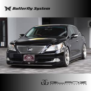LEXUS LS460 LS600 エルエス USF40 USF41 UVF45 UVF46 エアロパーツ フロントハーフスポイラー 【GLANZ】 純正塗装済商品 前期|butterfly-system