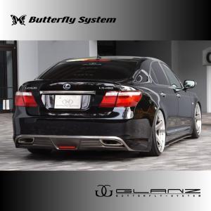 LEXUS LS460 LS600 エルエス USF40 USF41 UVF45 UVF46  エアロパーツ リアハーフスポイラー 【GLANZ】 純正塗装済商品 前期|butterfly-system