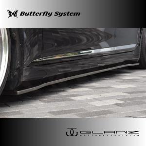 LEXUS LS460 LS600 エルエス USF40 UVF45 エアロパーツ サイドフラップ 【GLANZ】 塗装なし 前期|butterfly-system