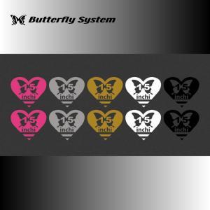 15インチデカール|butterfly-system
