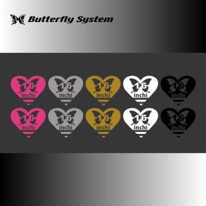 16インチデカール|butterfly-system