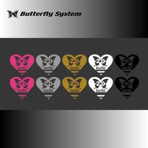 20インチデカール|butterfly-system