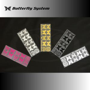 蝶レーベル|butterfly-system