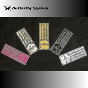B&Gレーベル|butterfly-system
