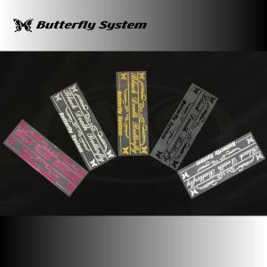 BDBレーベル|butterfly-system