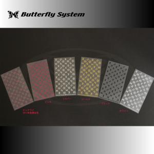 【アウトレット】ミニエニィレーベル|butterfly-system