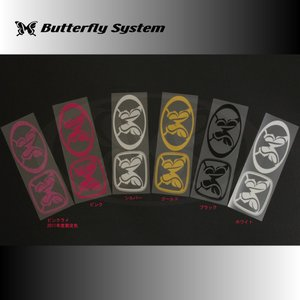 【アウトレット】マークレーベル|butterfly-system