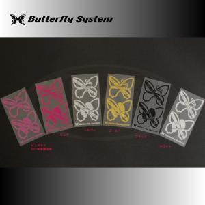 【アウトレット】No レーベル|butterfly-system