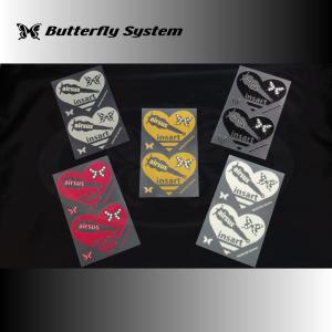 インサートレーベルDA|butterfly-system