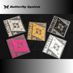 チャームレーベル|butterfly-system