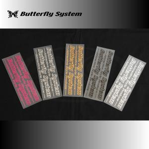 バイザーレーベル|butterfly-system