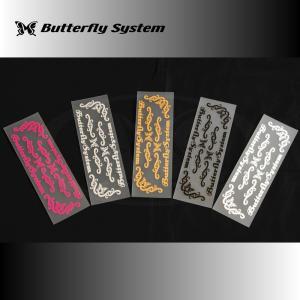 デコレーベル|butterfly-system