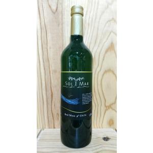赤ワイン ソル・イ・マール レッド 750ml チリ産 メルシャン