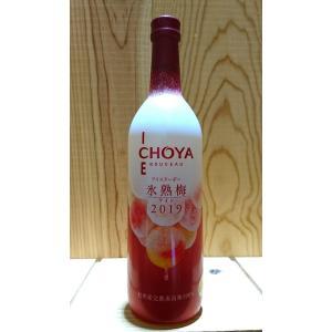 """梅酒のトップブランド""""CHOYA""""が年に一度発売する梅ワインヌーボー。 市場には流通しない紀州産完熟..."""