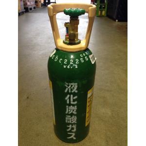 液化炭酸ガスボンベ  5kg 二酸化炭素 CO2 ビールサーバー等