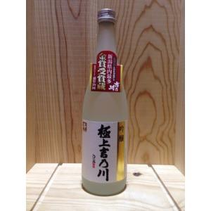 極上吉乃川 吟醸 720ml 新潟地酒