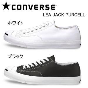 【ラスト1点】CONVERSE ( コンバース ) Lea Jack Purcell  ( キャンバス オールスター コンバース ジャックパーセル )|butterflygarage