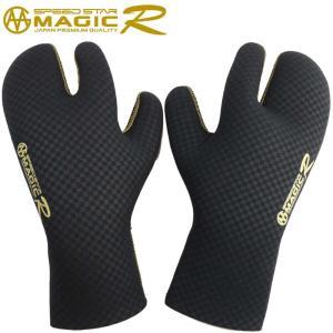【Mサイズ1月中旬入荷予約】MAGIC マジック Royal MitonGlove WJ 4mm (28750) サーフィン サーフボードサーフグローブ 防寒