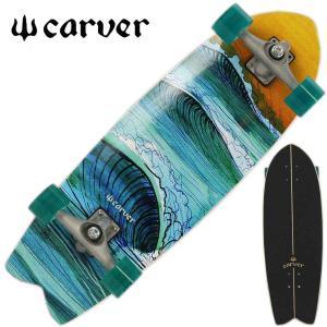 カーバー スケートボード Carver スケボー 29.5 swallow Colorトラック F-CX4 Surf truck R-C2 サーフ スケート サーフィン butterflygarage