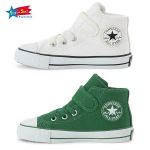 コンバース キッズ スニーカー CONVERSE CHILD ALL STAR N STREETPAD V-1 MID こんばーす キッズシューズ ベビーシューズ ファーストシューズ 子供靴 ギフト 即|butterflygarage