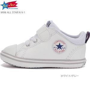 コンバース 子供靴 ミニ オールスター N V-1 キッズ スニーカー ミッドカット ギフト 贈り物 MINI ALL STAR N V-1 butterflygarage