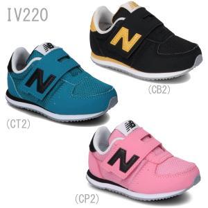 ニューバランス スニーカー キッズ new balance NB IV220 にゅーばらんす キッズシューズ  子供|butterflygarage