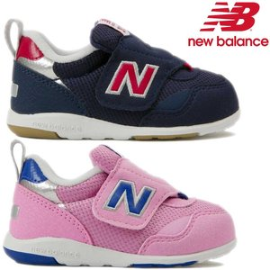 ニューバランス スニーカー キッズ new balance NB IT313F にゅーばらんす キッズシューズ 子供靴|butterflygarage