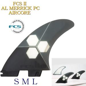 FCS2 エフシーエスサーフィン フィン  Air Core Tri Set Al Merrick|butterflygarage