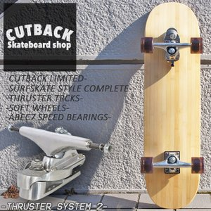 カットバック特選 バンブーサーフスケボー スラスター2 コンプリート Bamboo SurfSkate Cutback Limited Thruster2 8.75×32|butterflygarage