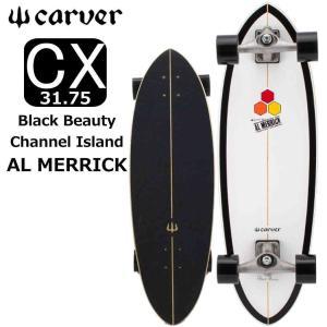 カーバー スケートボード スケボー コンプリート CARVER SKATEBOARD 31.75