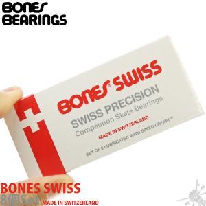 BONES ボーンズ Swiss Bearings スイスベアリング スケートボード スケボー パー...