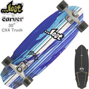 サーフスケート カーバー ロスト Lost x Carver 30