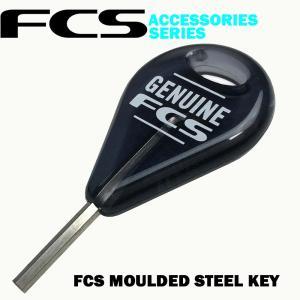 FCS フィン キー 工具 レンチ サーフィン  FCS MOULDED STEEL KEY butterflygarage