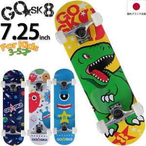 スケボー スケートボード  ゴースケート コンプリート キッズ 子供用 プロテクター ボードケース ...