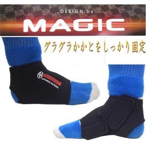 MAGIC マジック ヒールサポーター フリーサイズ サーフ...