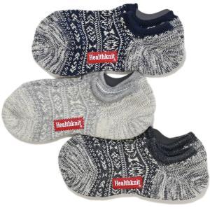Healthknit ヘルスニット フェアアイル ソックス 3足セット 25-27cm 靴下 メンズ レディース アンクレット|butterflygarage