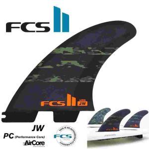 FCS2 エフシーエス サーフィン フィン Athlete Series JW Air Core Tri Set Julian Wilson Signature Fin butterflygarage