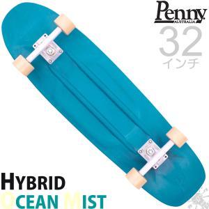 ◆ブランド ペニースケートボード  ◆商品名 27インチ ニッケル プラスチッククルーザー  ◆サイ...