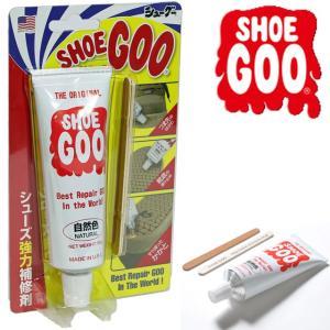 SHOE GOO シューグー 補修材 シューグー スケートボード スケボー スケシュ リペア 靴 シューズ 修理|butterflygarage