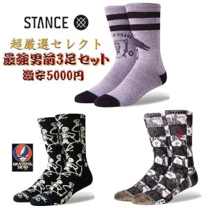 スタンス ソックス  Stance Socks 靴下 超厳選セレクト最強男前 3足セット メンズ L 25.5-29.0cm  メンズ ファッション 小物|butterflygarage