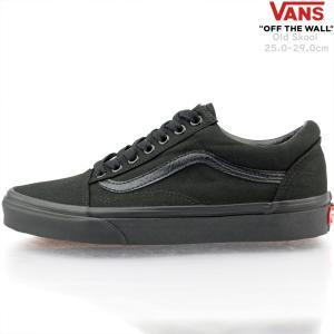 Vans バンズ スニーカー Old Skool Black/Black 25-29cm オールドスクール ヴァンズ ブランド メンズ 靴 シューズ|butterflygarage