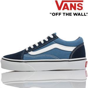 Vans バンズ キッズ スニーカー Kids Old Skool Navy / True White 18.5-22cm オールドスクール ヴァンズ 子供 靴 シューズ|butterflygarage