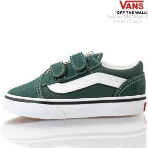 キッズ 幼児 スリッポン 14.5-17.5cm Vans Toddler Old Skool V Green/White バンズ ヴァンズ ベルクロ マジックテープ スニーカー 靴 シューズ|butterflygarage