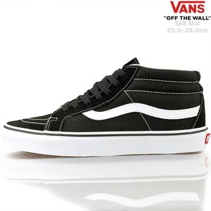 Vans バンズ スニーカー Sk8 Mid Reissue Black/True White 25-28cm スケートミッド ミドルカット ヴァンズ ブランド メンズ 靴 シューズ|butterflygarage