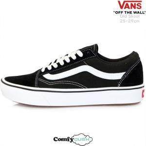 Vans バンズ シューズ オールドスクール 靴 ComfyCush Old Skool ブラック/トゥルーホワイト ブランド コンフィクッシュ スニーカー USA企画|butterflygarage