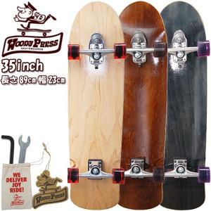 スケボー スケートボード コンプリート WOODY PRESS ウッディープレス 35inch 長さ89cm スラスターシステム2 コンプリート|butterflygarage