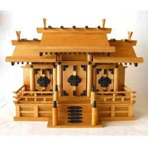 神棚 新欅屋根違い三社(中)|butudan
