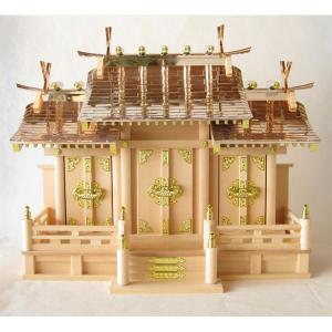 神棚 銅屋根三社|butudan