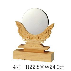 神鏡 並雲神鏡台付 4寸|butudan